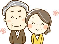 幸せな老夫婦