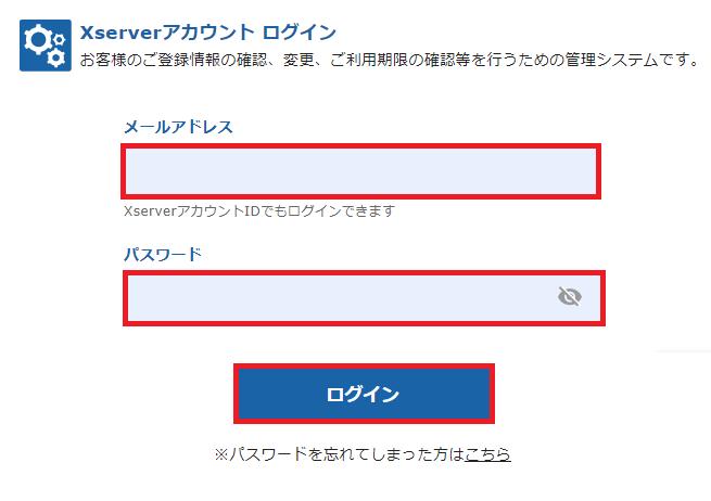 x-serve server account