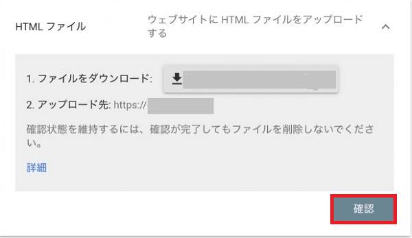Search Console 3