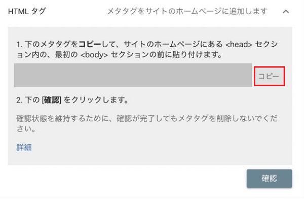 Search Console 4