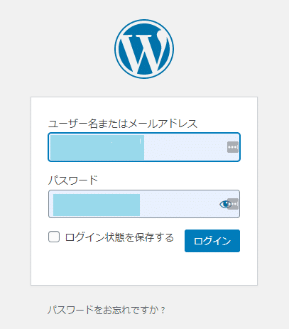 WordPressLogin