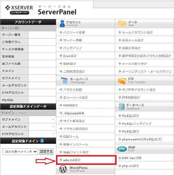 X-Server panel edit ads