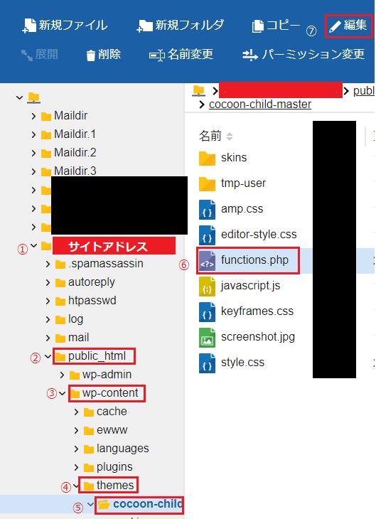 X-server file manage