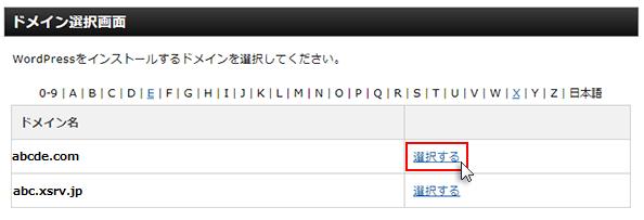 s-server domain select