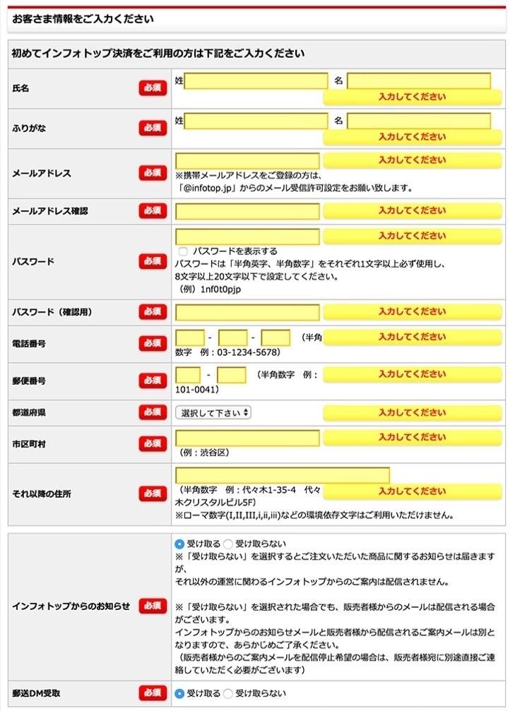 infotop information