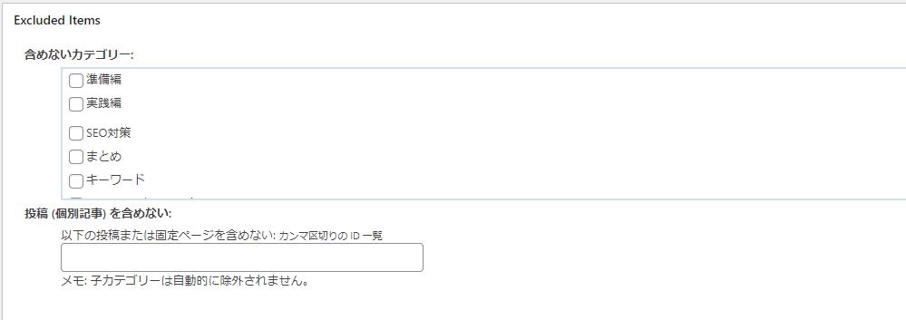 XMLSETTING 4