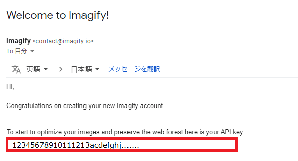 WELCOME LETTER FROM IMAGIFY